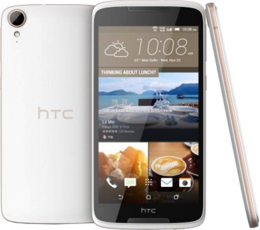 HTC Desire 828 - Best Smartphones under 20000