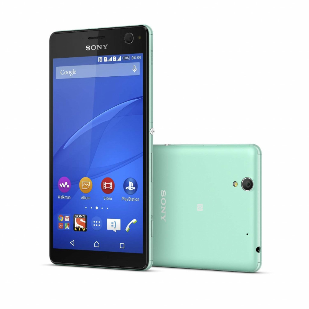 Sony Xperia C4 Dual - 9 Best Smartphones Below 20000 Rupees (2018) that Pack a Punch!