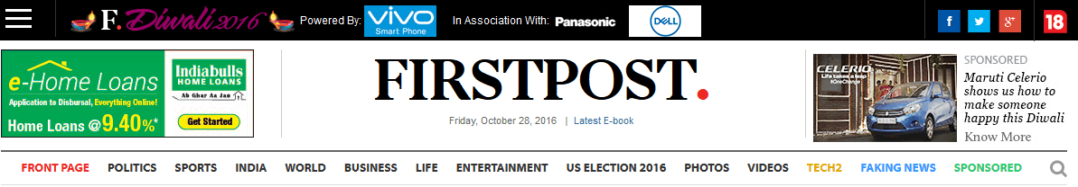 firstpost logo