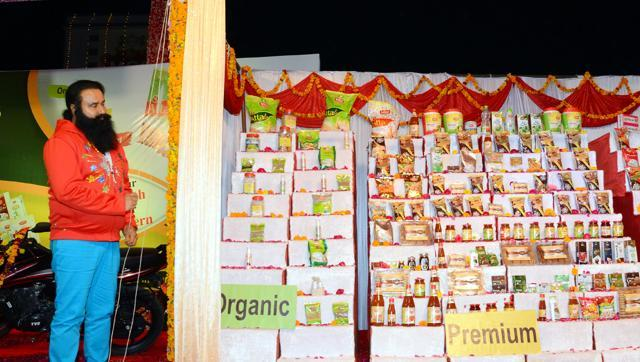 Ram Rahim Products